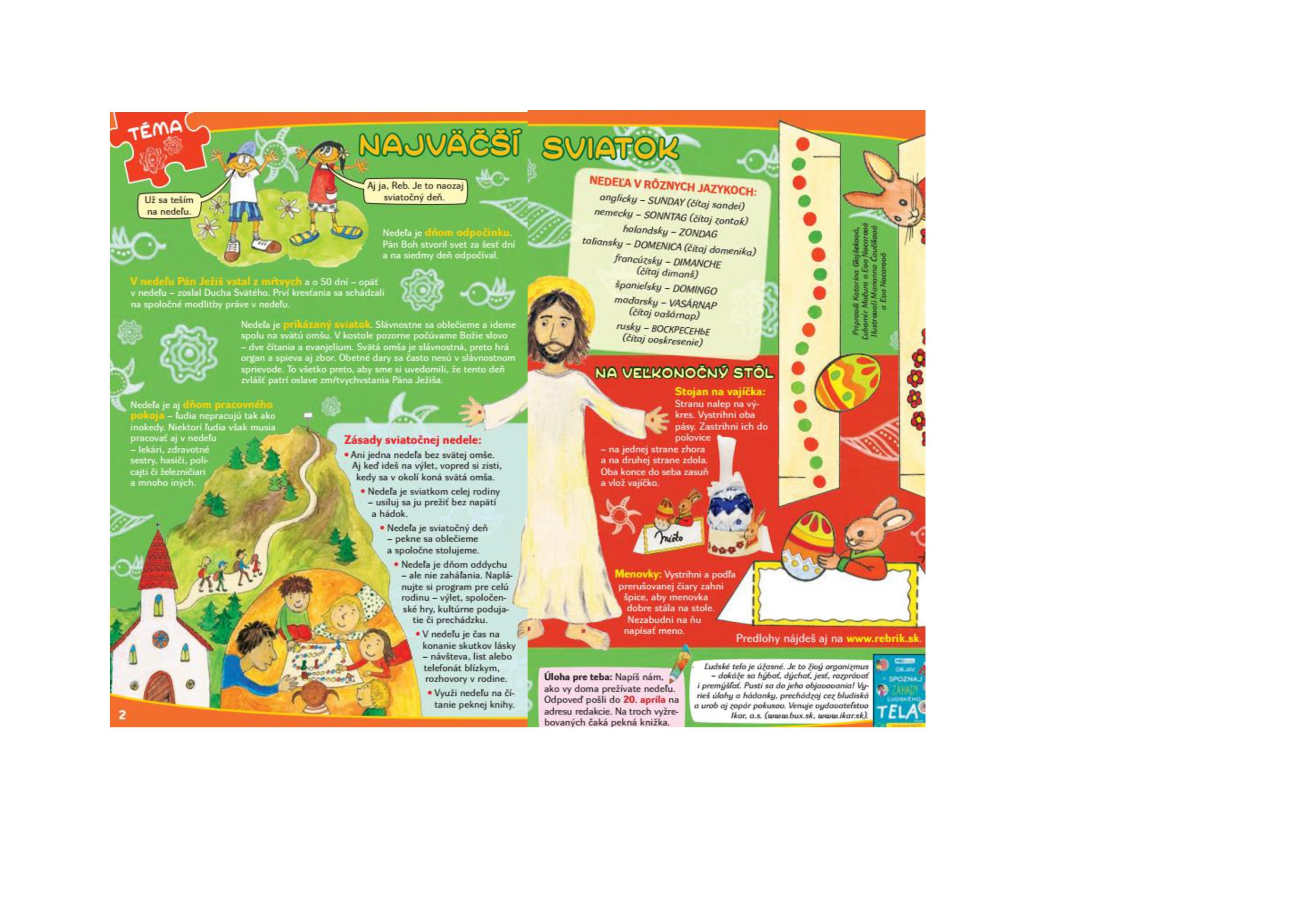 STR2-3-R8-27-page-0